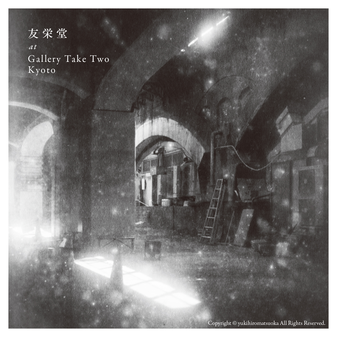 友栄堂 at Gallery Take Two Kyoto
